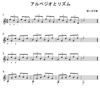 alpegio&ritmo-2.JPG