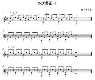 m_kyousei-1.JPG