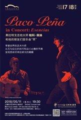 pacopena-1.jpg